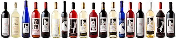Snus Hill Wine!